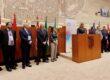 Foto de la rueda de prensa posterior a la reunión